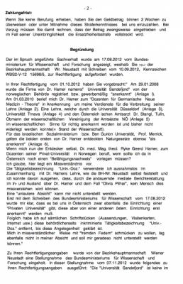 20130326 bh an pilhar univdoz 2